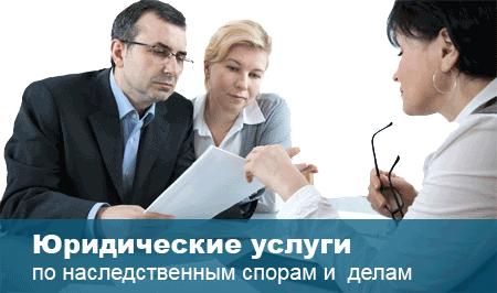 Адвокаты казань бесплатная консультация